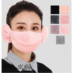 マスク マスクマフ レディース 防寒マスク フェイスマスク 耳カバー イヤーマフ 通気性 風邪予防 自転車 ウィンタースポーツ 防寒対策 7色|syu