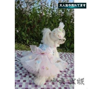 犬 犬服 犬の服 犬用品 ドッグウェア ウェディングドレス ワンピース レース パーティードレス 結婚式 ペットウェア ペットグッズ リボン|syu