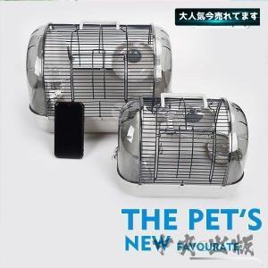 ペット ハムスター 飼育小屋 ホイール 食器 給水器 通気性 セット サークル ケージ ハウス 小動物用品 清潔 キャリーケース|syu
