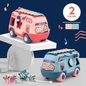 おもちゃ 玩具 1歳児 赤ちゃん 知育玩具 車 1歳 誕生日プレゼント 一歳 誕生日 プレゼント 音の出るおもちゃ クリスマスプレゼント|syu