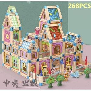 おもちゃ 知育玩具 ブロック 積み木かわいい 空間認識能力 子供 幼児 保育園 小学生 贈り物 誕生日 出産祝い クリスマスプレゼント268PCS|syu