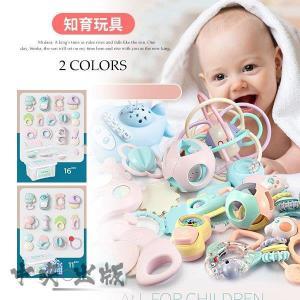 歯固め 生え始め ベル おしゃぶり?セットアップ 新生児 乳幼児 ガラガラ 知育玩具 赤ちゃん 小道具 子ども おもちゃ ベビー ギフト 出産祝い|syu