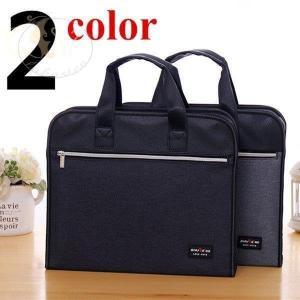 バッグ ビジネスバッグ メンズ ブリーフケース リュック 大容量 トートバッグ 就活 軽量 通勤 出張 旅行  鞄 カバン syu