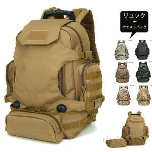 タクティカル リュック 多機能 バックパック ウエストバッグ 両用 リュックサック ハンドバッグ キャンプ 登山バッグ ハイキング アウトドア ミリタリー 03|syu