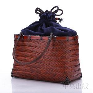 かごバッグ 手作りバッグ 高級 和風 竹編 収納 茶箱 収納ボックス 漆器 茶器 茶道具 工芸品  ハンドバッグ9b|syu