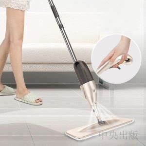 モップ 水拭き 掃除用品 クリーナー 360°回転可能 軽量 伸縮 噴水機能 床拭き 124cm  窓掃除 お風呂掃除|syu