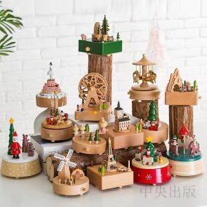 オルゴール 木製 音楽ボックス 回転木馬 メロディー かわいい インテリア 飾り オブジェ 飾り ナチュラル クリスマス お誕生日 プレゼント|syu