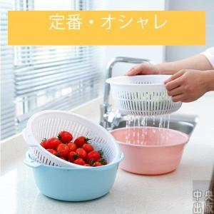 水切り 折りたたみ式の水切りラック 食品乾燥 キッチン必須 アイデア 米を洗う 三点セット 厚手のデザイン 二重設計 syu