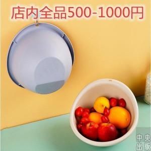 水切りかご 食品乾燥 水切り 4色 キッチンツール 果物を洗浄する 米を洗う 家庭用 果物と野菜のかご 厚手のデザイン syu