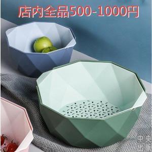 水切り 果物と野菜のかご 折りたたみ式の水切りラック 洗濯 キッチンツール 二重設計 シンプルなデザイン syu