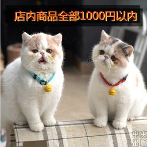ペットのネックレス 猫の首飾り ネコ 犬用 クリスマス 鈴付き わんちゃん 長さ調節可能 リボン 手作り かわいい 小型犬 アクセサリー|syu