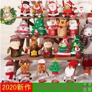 クリスマス プレゼント サンタプレゼント キャンデーボックス 飾り 彼女 女性 子供 誕生日プレゼン...
