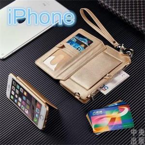 iPhone7 Plus iPhone6/6s Plusケース 携帯ケース ケース&お財布一体化 レザーケース 手帳型 革製 取り外し可能 iphoneケース 分離式 カード収納 スタンド機能 syu
