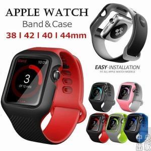 Apple watch バンド カバー 一体型 series1 series2 series3 series4 アップルウォッチ ケース 42mm 40mm 44mm 38mm ベルト 耐衝撃 syu
