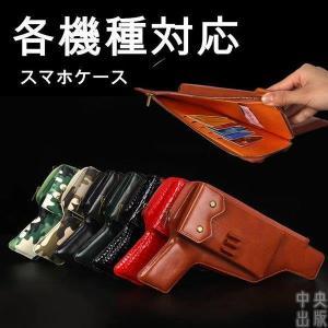 Xperia XZ SOV34 SO-01J 601SOケース iPhone Galaxy 各機種対応 レザーケース ピストル 銃 拳銃型 カード収納 スマホケース チェーン付き 革製 スマホケース syu