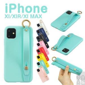 新iPhone11 ケース シリコン シンプル iPhone11 iPhone11 Pro iPhone11 Pro Max ベルト付き ハンド スマホケース カバー アイフォン11 syu