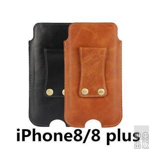 iPhone8/8 plus 高級質 マルチケース 本革ポーチ iPhone8 plus 5.5インチまで対応 全機種対応 汎用ポーチ iPhone8スマホケース ベルト通し レザー 収納ケース syu