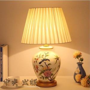 卓上照明 テーブルライト 照明 照明器具 卓上ライト スタンドライト LED 北欧 モダン 間接照明 デスクライト おしゃれ 室内照明 インテリア  書斎 寝室|syu