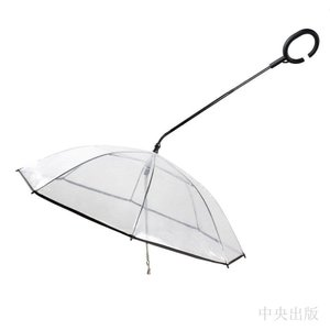 ペット用 傘 ペットアンブレラ 犬 犬用 ペット アンブレラ 散歩 犬 折りたたみ 雨具 愛犬 かさ 雨傘 ペット用雨具 リードつき 可愛い 便利 syu