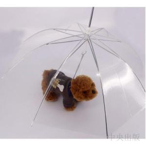 ペット用 傘 ペットアンブレラ 犬 犬用 ペット アンブレラ 散歩 犬 折りたたみ 雨具 愛犬 かさ 雨傘 ペット用雨具 リードつき 便利 可愛い syu