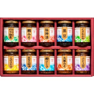 【酒悦】名菜美点SM−30 【送料無料】