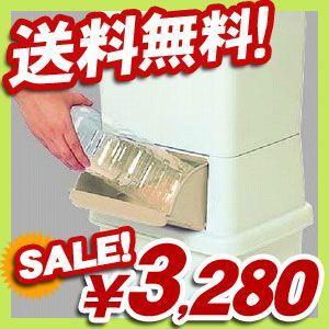 【送料無料】サンコープラスチック/ファイン 2段分別ダストボックス 39リットル|syufunomikata