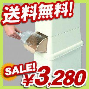 【送料無料】サンコープラスチック/ファイン 2段分別ダストボックス 41リットルスリム|syufunomikata