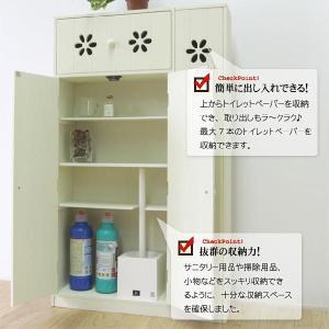 トイレ収納 トイレラック 3列 ハイタイプ|syufunomikata|02