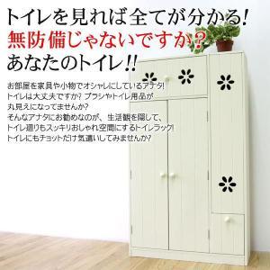 トイレ収納 トイレラック 3列 ハイタイプ|syufunomikata|04