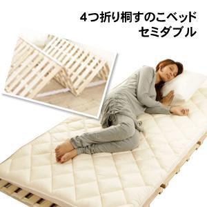 最安値に挑戦中!当店人気ナンバー1のすのこベッドです。  最安値 すのこベッド セミダブル 折りたた...