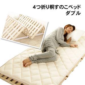 最安値に挑戦中!当店人気ナンバー1のすのこベッドです。  最安値 すのこベッド ダブル 折りたたみ ...