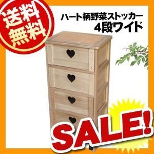 【送料無料】キッチン収納 野菜ストッカー 2L 4段|syufunomikata