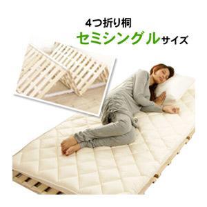 すのこベッド セミシングル 桐 syufunomikata