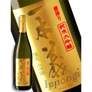 一本義 槽搾り純米大吟醸 1800ml|syuho