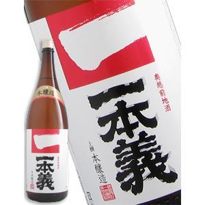一本義 上撰本醸造 1800ml|syuho
