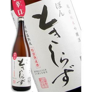 梵 ときしらず 純米吟醸 1800ml syuho