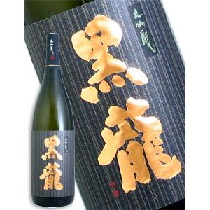 黒龍 大吟醸 1800ml|syuho
