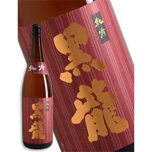 黒龍 純米吟醸 1800ml|syuho