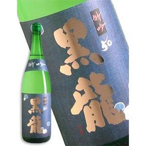 黒龍 特撰吟醸 1800ml|syuho