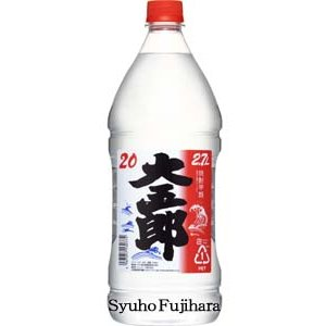 大五郎 20度 2.7L 6本入|syuho