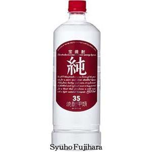 宝焼酎純 35度 1.92L 6本入|syuho