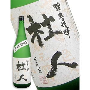 杜人 米焼酎 25度 1800ml|syuho