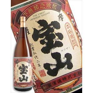 薩摩宝山 芋焼酎 25度 1800ml|syuho
