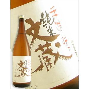 文蔵 米焼酎 25度 1800ml|syuho