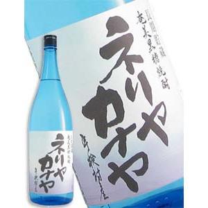 ネリヤカナヤ 黒糖焼酎 25度 1800ml|syuho