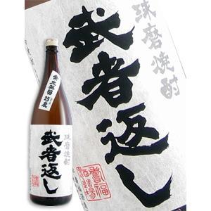 武者返し 米焼酎 25度 1800ml|syuho