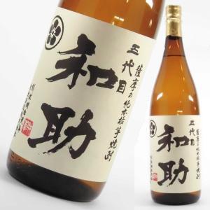 芋焼酎 鹿児島 五代目和助 1800ml 白金酒造 限定焼酎