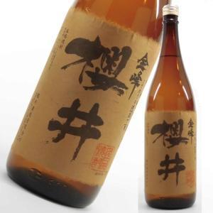 金峰櫻井 1800ml 芋焼酎 櫻井酒造 鹿児島 限定焼酎