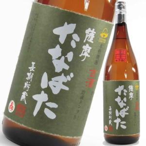 芋焼酎 古酒たなばた1800ml 鹿児島 田崎酒造 限定焼酎 七夕