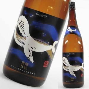 大海酒造 くじらのボトル黒麹 1800ml 芋焼酎 限定焼酎